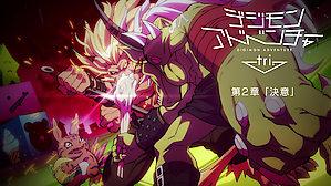 digimon adventure tri movie english dub
