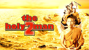 holyman undercover full movie